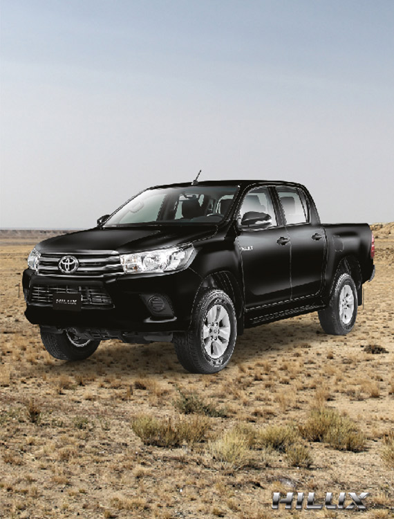 Footer Hilux 2021